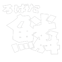 釧路|炉ばた 鱗